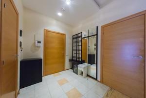 Квартира B-93123, Назарівська (Вєтрова), 11, Київ - Фото 25