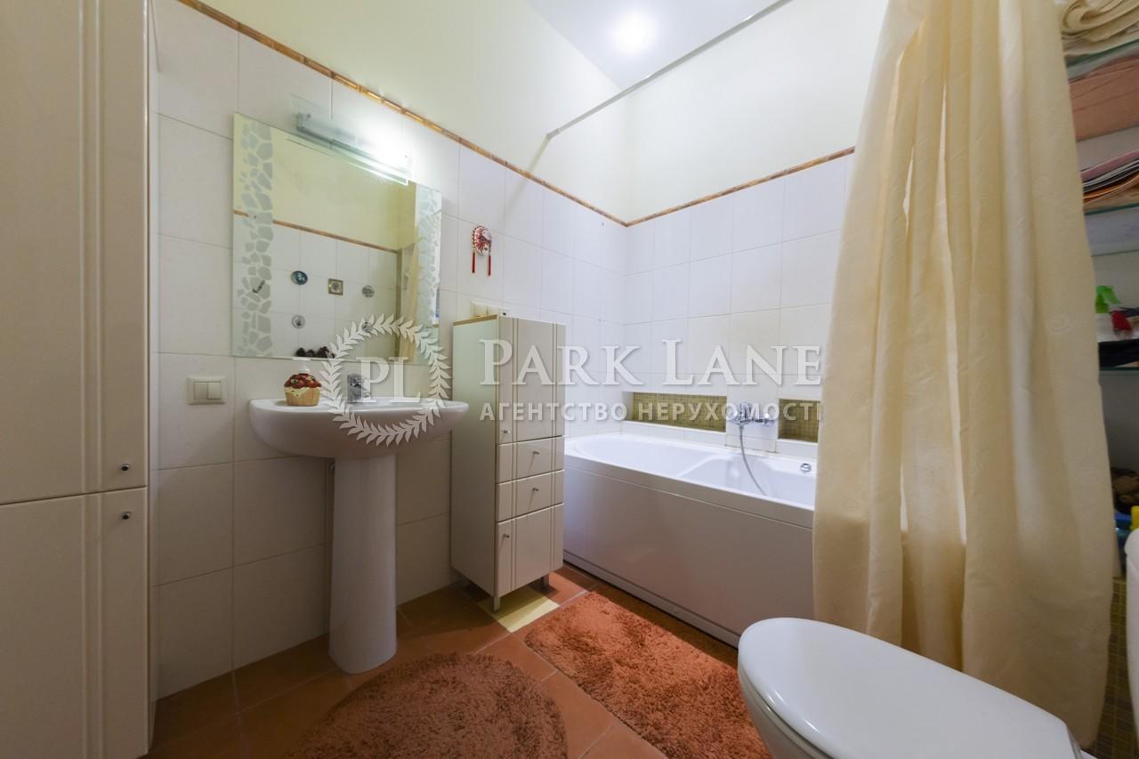 Квартира B-93123, Назарівська (Вєтрова), 11, Київ - Фото 21