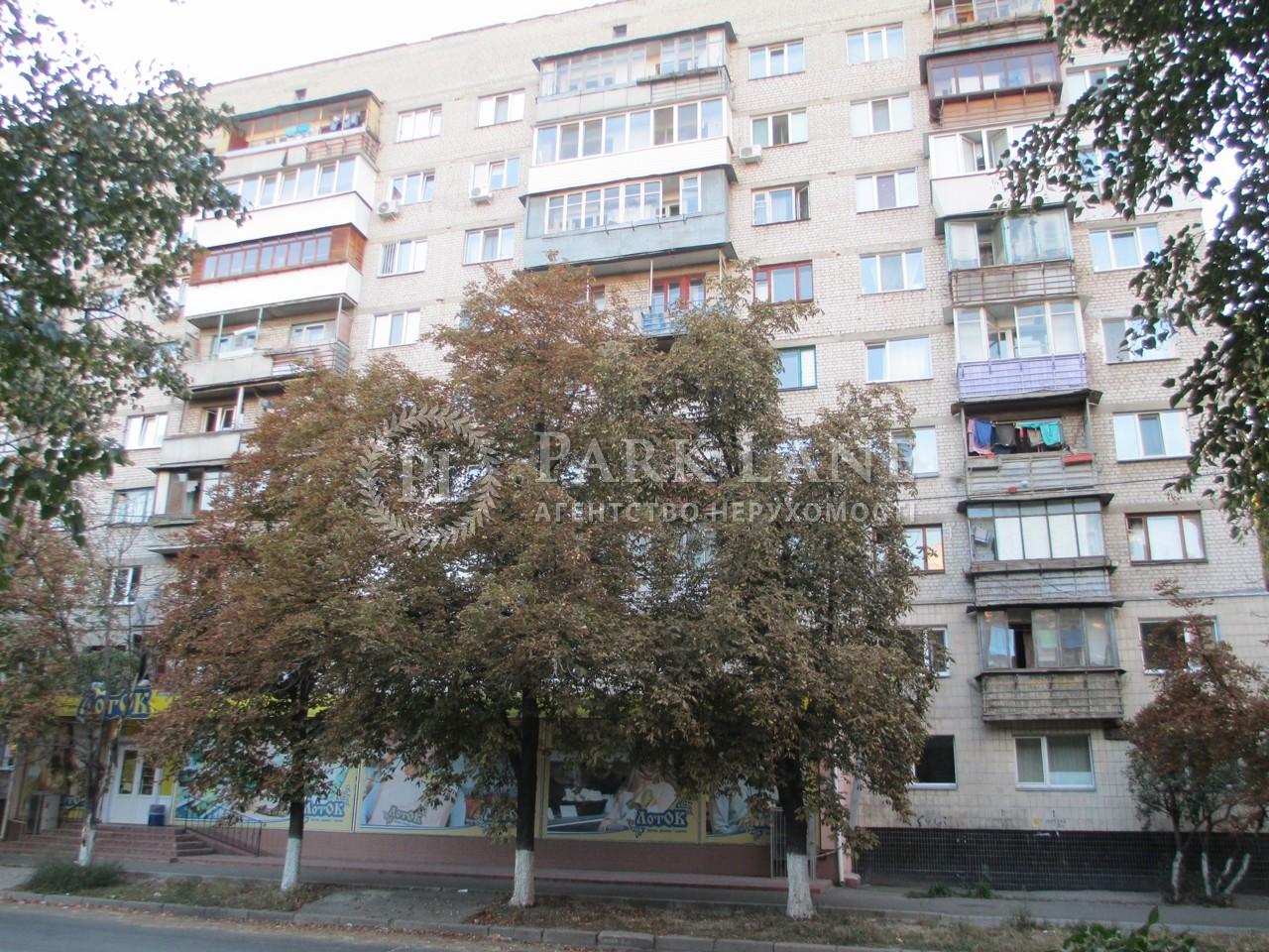 Квартира ул. Молодогвардейская, 12, Киев, J-26013 - Фото 1