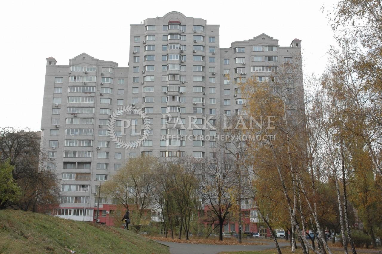 Квартира ул. Ереванская, 30, Киев, A-101593 - Фото 1