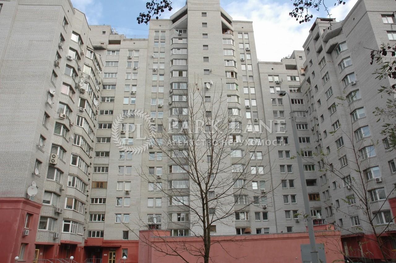 Квартира ул. Ереванская, 30, Киев, A-101593 - Фото 13