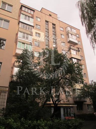 Квартира, Z-559741, 8