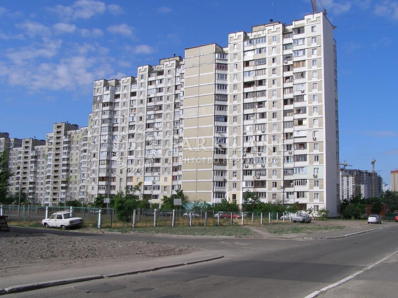 Квартира ул. Ревуцкого, 11, Киев, R-7322 - Фото 1