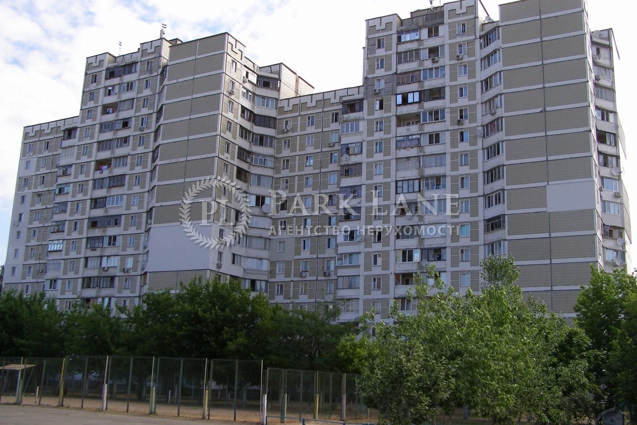 Квартира ул. Ревуцкого, 11, Киев, R-7322 - Фото 12