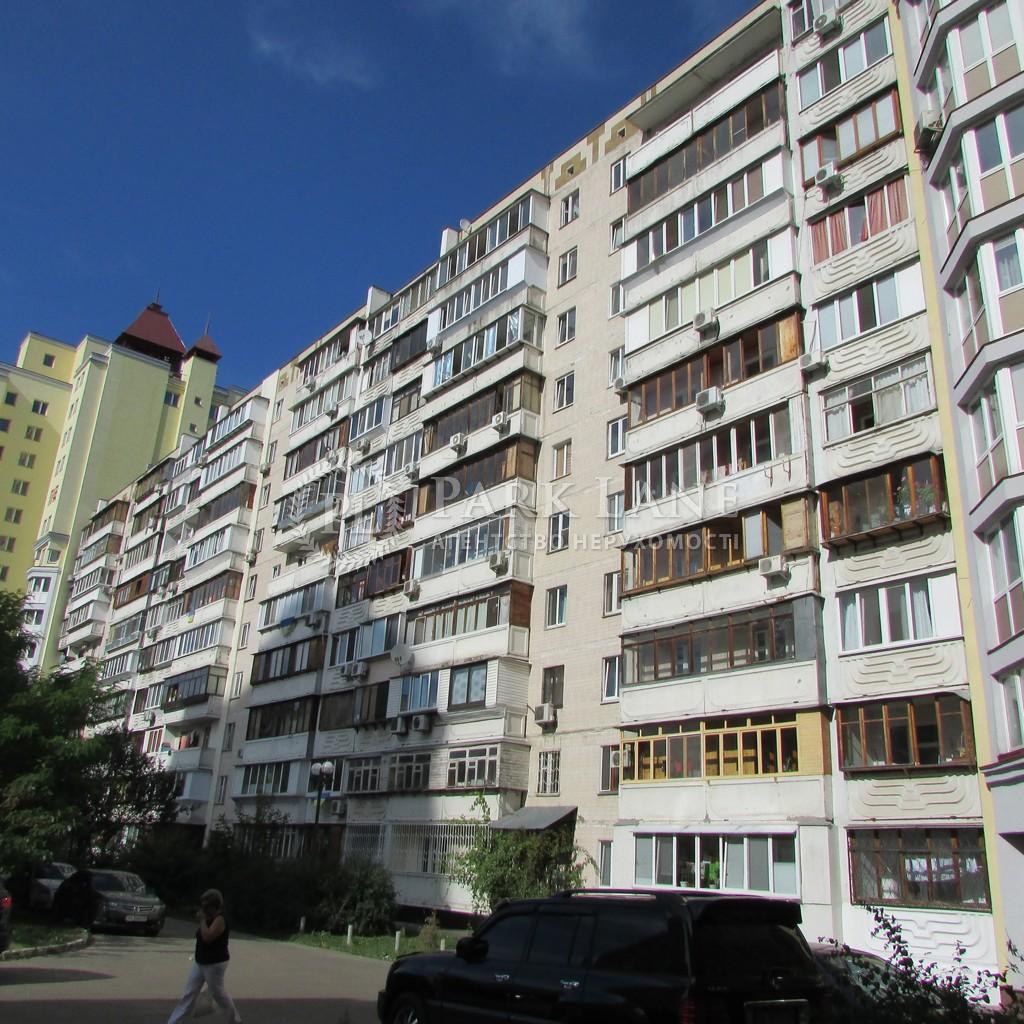 Квартира ул. Макеевская, 10, Киев, Z-570397 - Фото 1