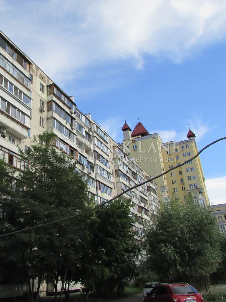 Квартира ул. Макеевская, 10, Киев, Z-570397 - Фото 18