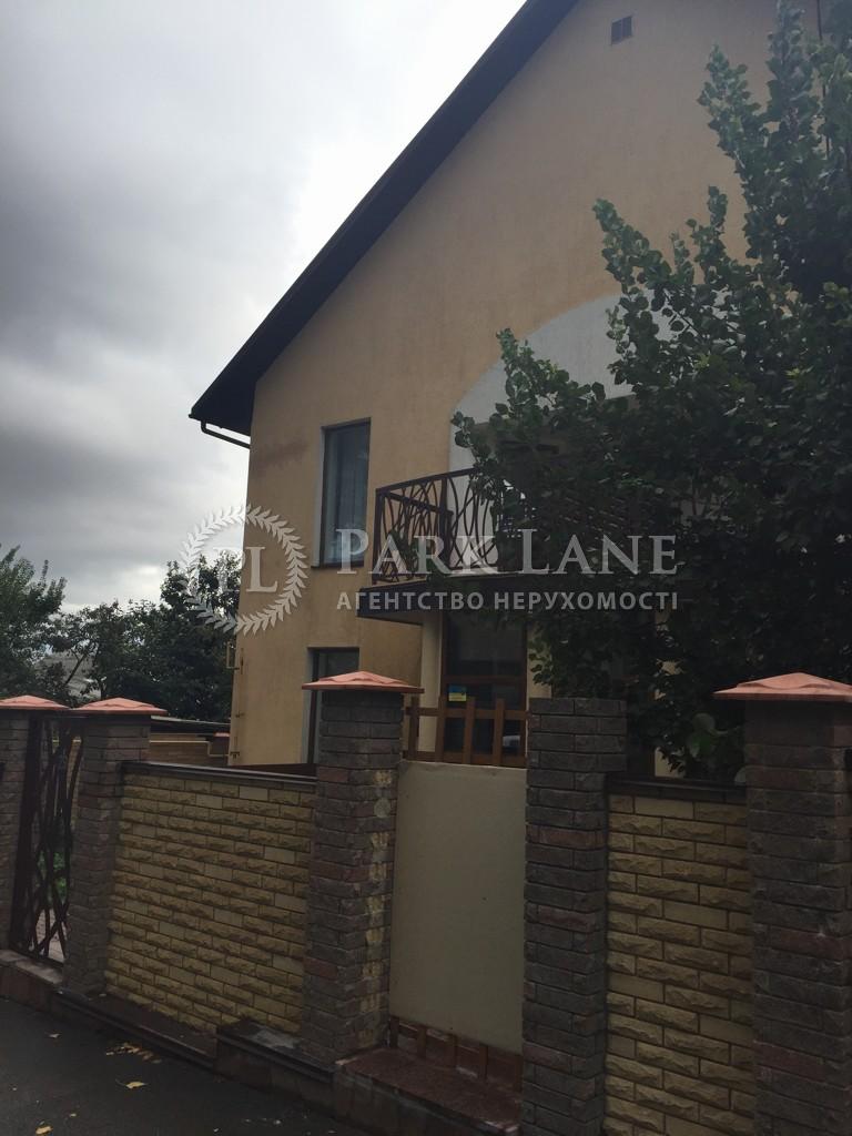 Будинок вул. Петропавлівська, Київ, Z-1883652 - Фото 1