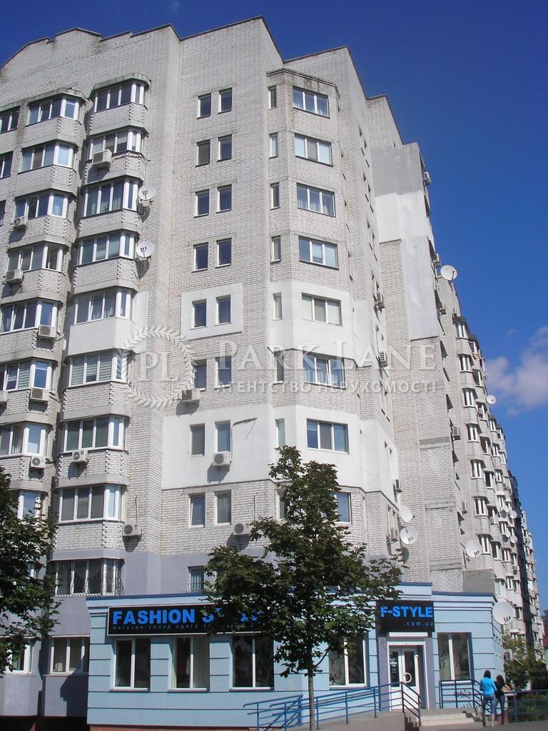 Квартира ул. Конева, 9, Киев, N-22437 - Фото 19