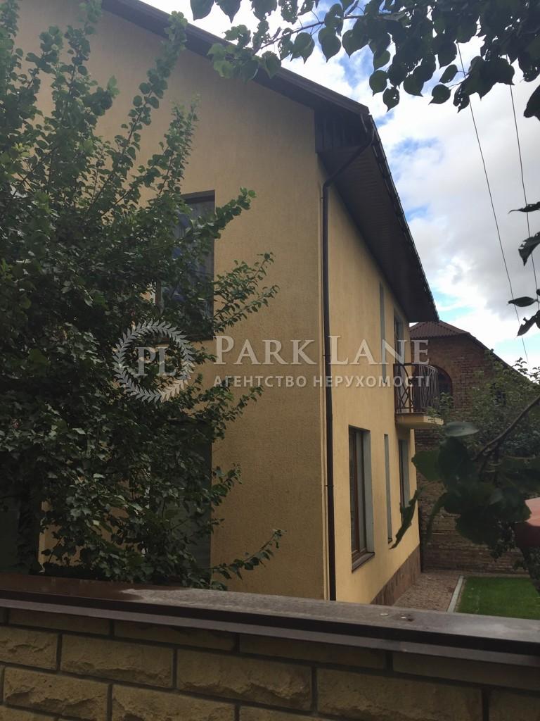 Дом ул. Петропавловская, Киев, Z-1883653 - Фото 12