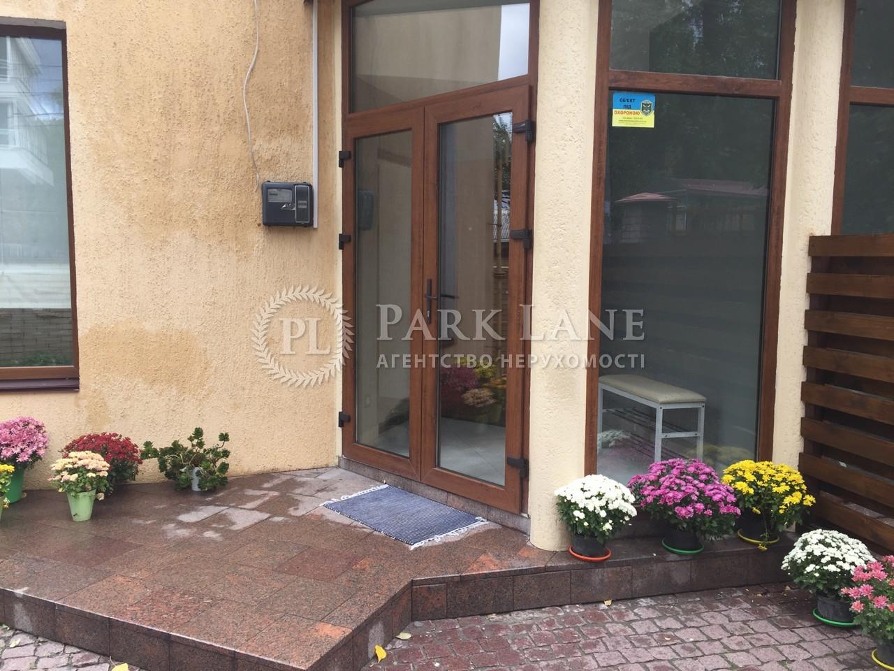 Дом ул. Петропавловская, Киев, Z-1883653 - Фото 11