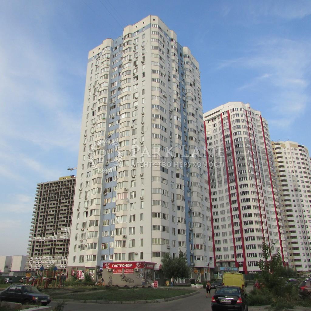 Квартира B-91896, Пчелки Елены, 6, Киев - Фото 1