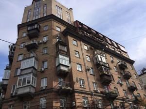 Магазин, C-97611, Дарвина, Киев - Фото 4