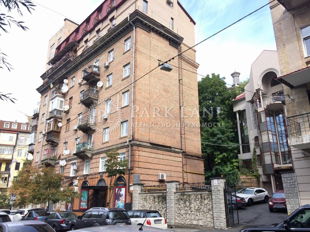 Квартира ул. Дарвина, 1, Киев, Z-1446443 - Фото 3
