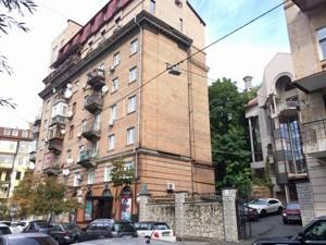 Квартира K-26181, Дарвина, 1, Киев - Фото 5