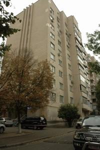 Квартира Z-878053, Ипсилантиевский пер. (Аистова), 5, Киев - Фото 1