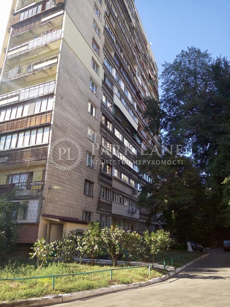 Квартира ул. Большая Васильковская, 124а, Киев, I-32206 - Фото 2