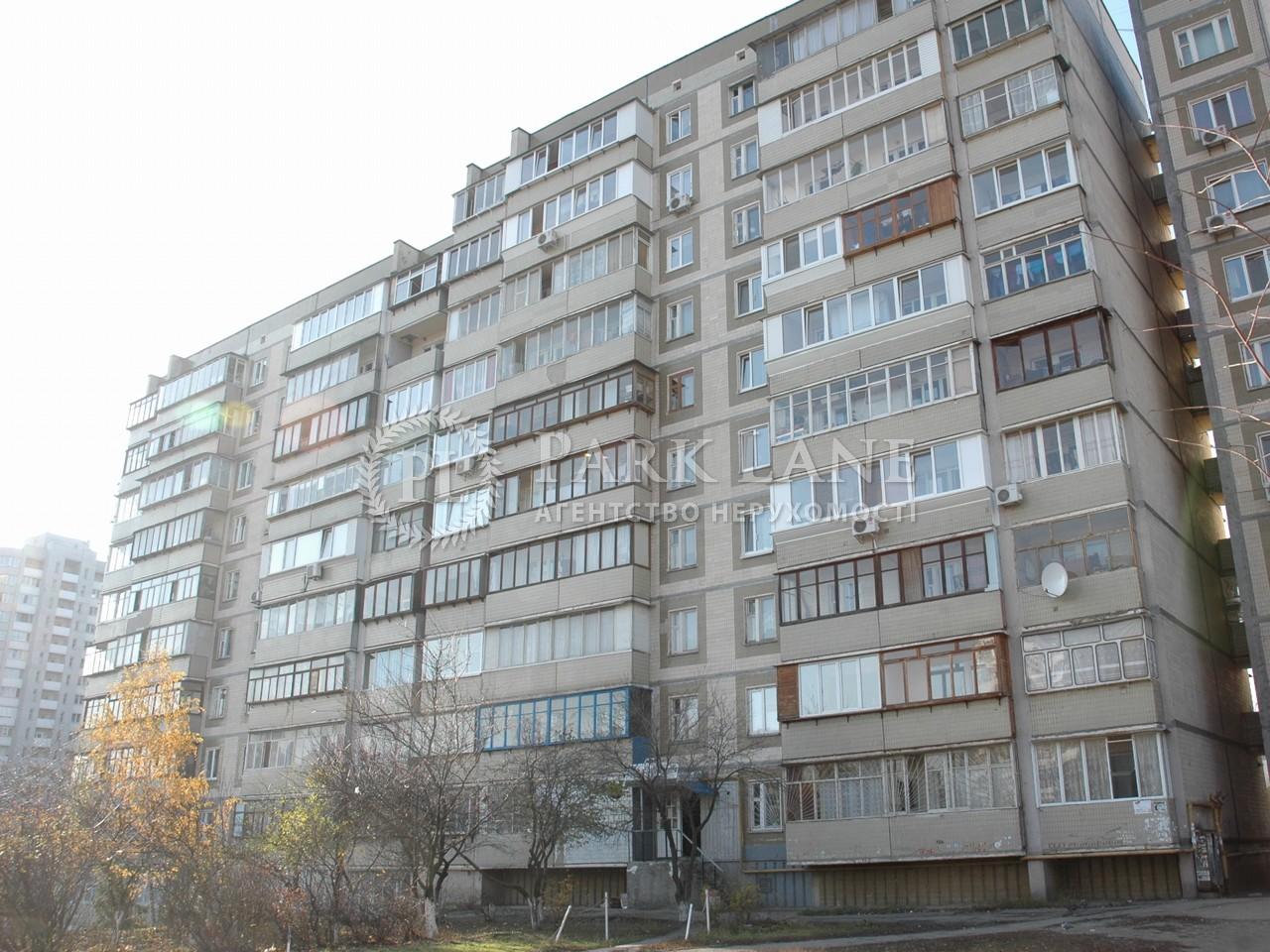 Квартира ул. Чернобыльская, 17, Киев, Z-803689 - Фото 1