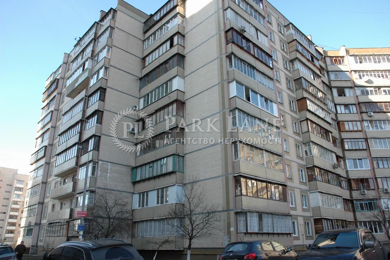 Квартира ул. Чернобыльская, 17, Киев, Z-803689 - Фото 2