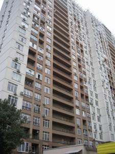 Коммерческая недвижимость, L-24711, Туманяна Ованеса, Днепровский район