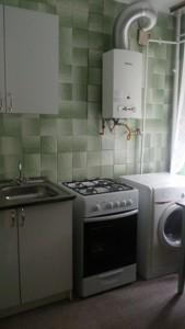 Квартира Z-1888543, Науки просп., 35, Киев - Фото 5
