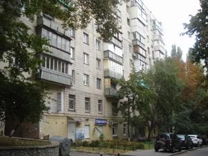 Квартира Z-777054, Подгорная, 3, Киев - Фото 1