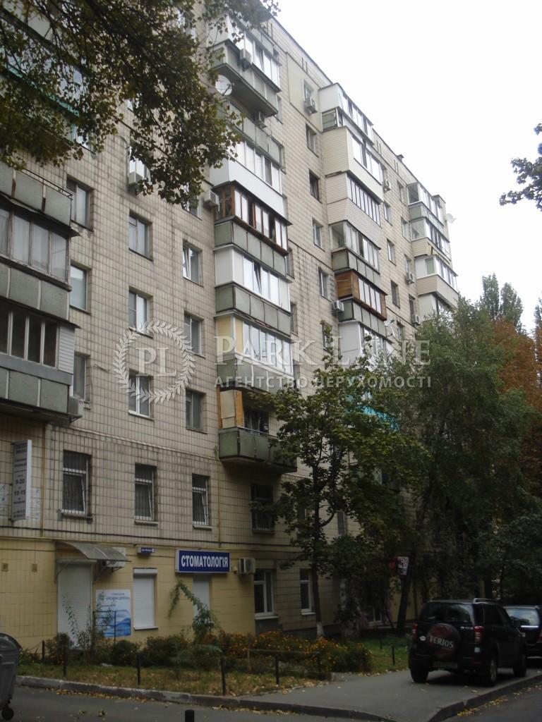 Квартира Z-777054, Подгорная, 3, Киев - Фото 2
