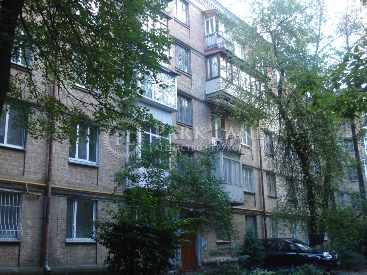 Квартира Гордиенко Костя пер. (Чекистов пер.), 10, Киев, J-4697 - Фото 4