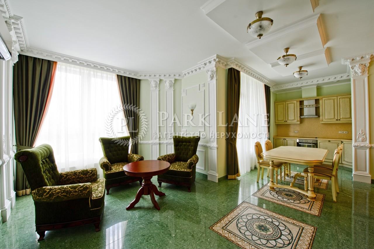 Квартира ул. Кудряшова, 20г, Киев, F-24698 - Фото 4