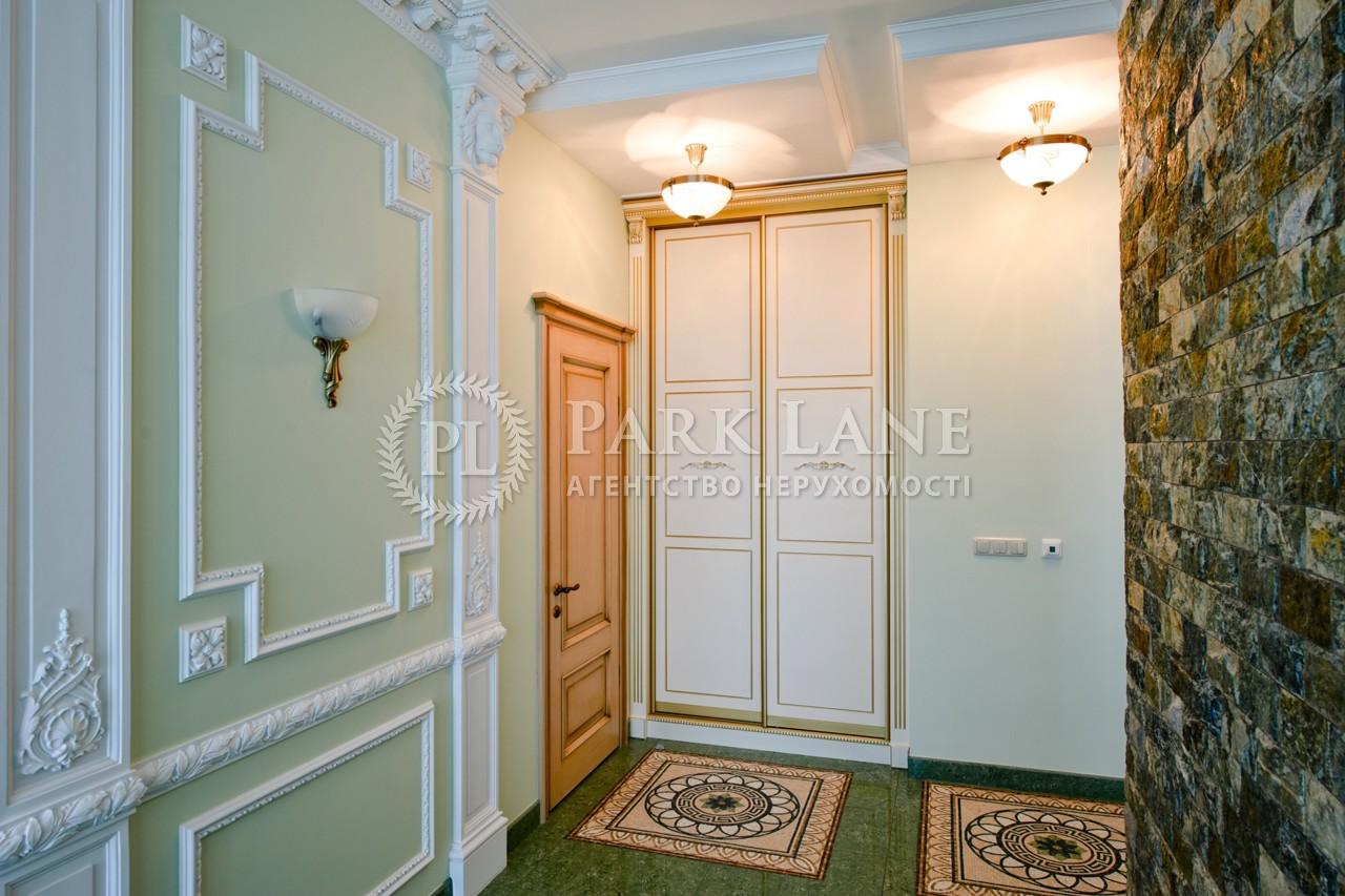 Квартира ул. Кудряшова, 20г, Киев, F-24698 - Фото 12