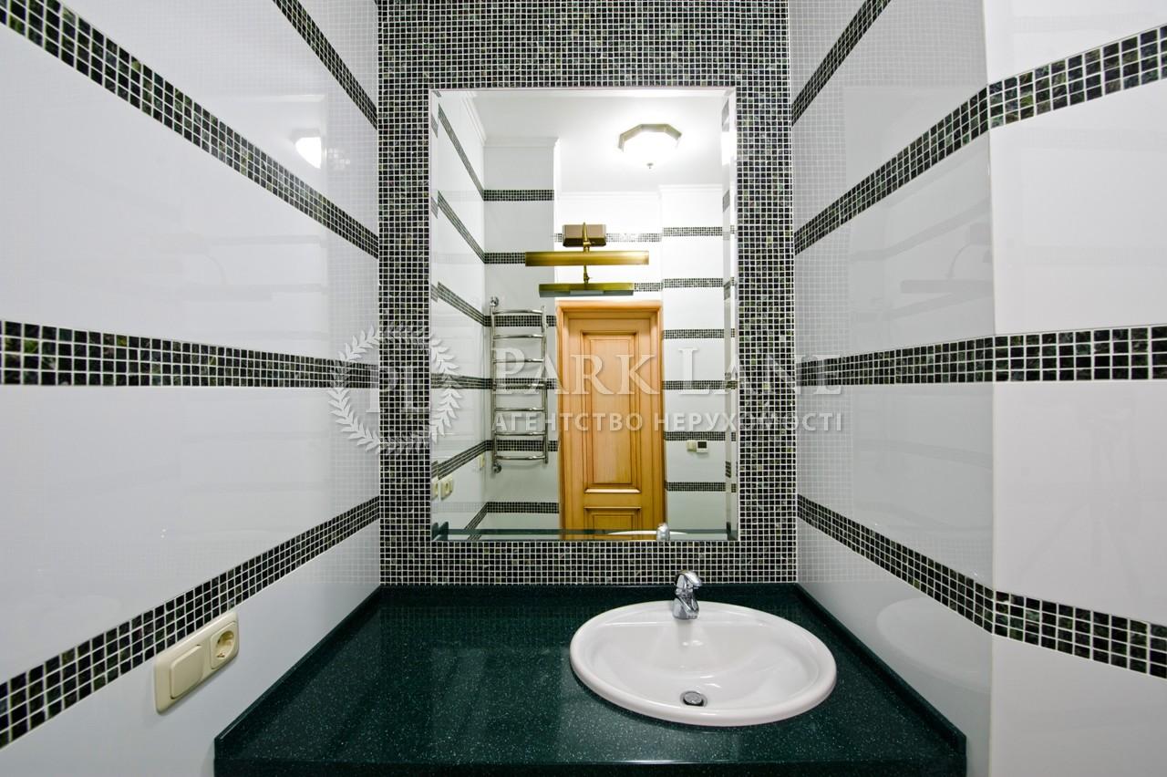 Квартира ул. Кудряшова, 20г, Киев, F-24698 - Фото 15
