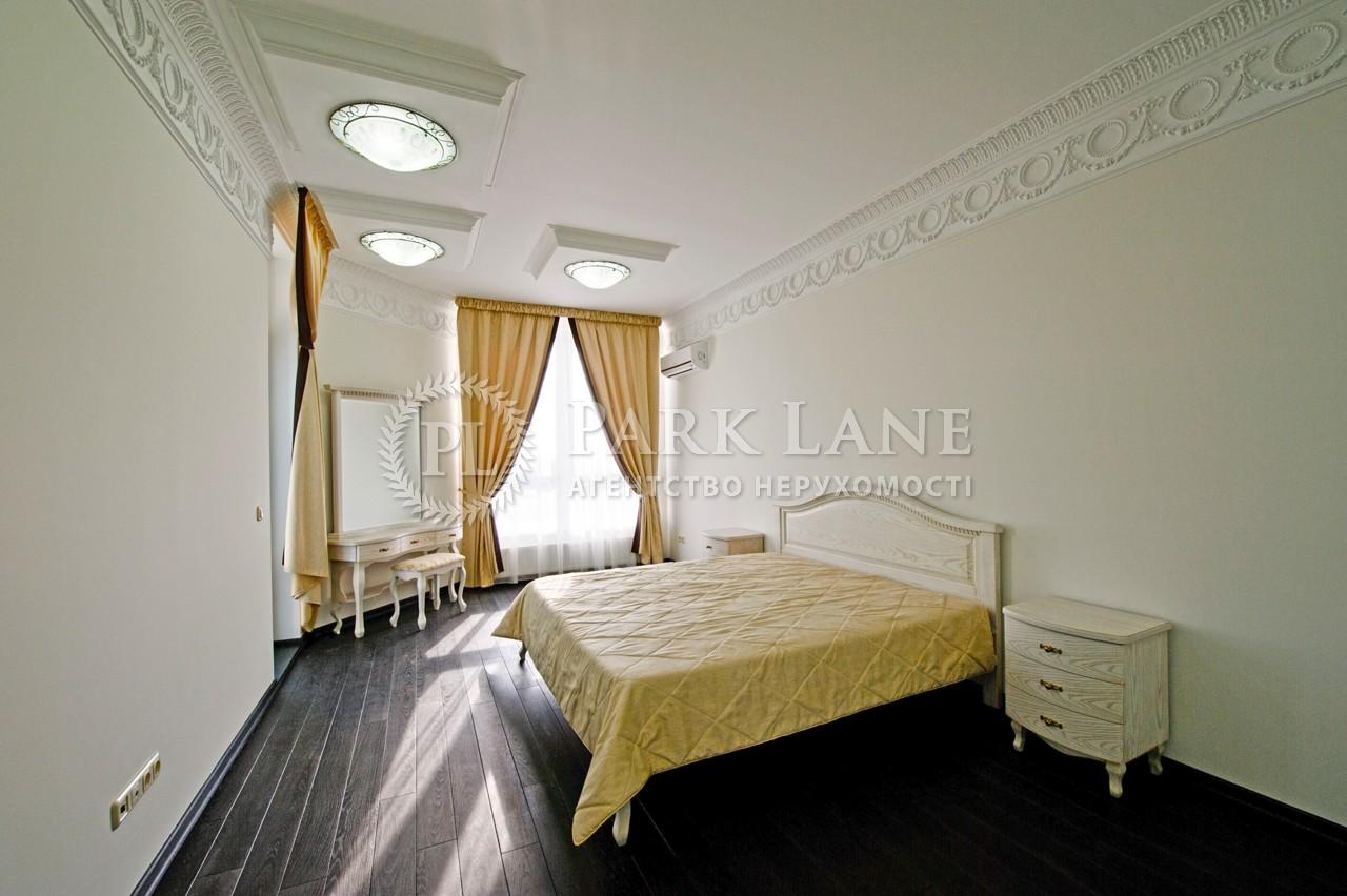 Квартира ул. Кудряшова, 20г, Киев, F-24698 - Фото 9