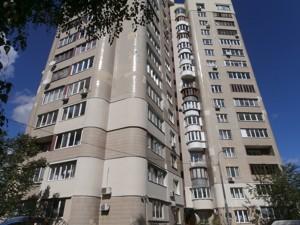 Квартира Z-561679, Панаса Мирного, 27, Київ - Фото 3