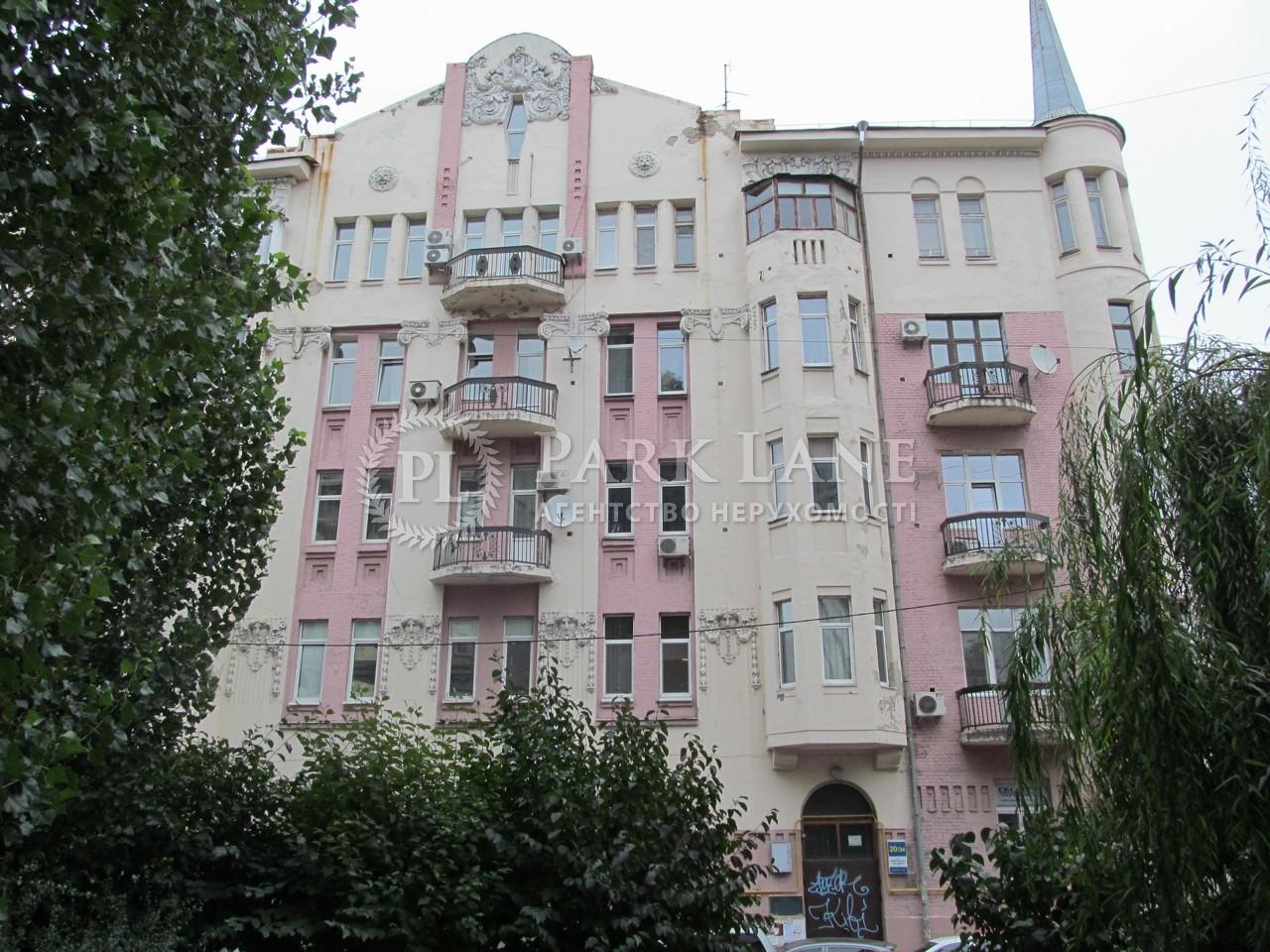 Квартира ул. Рейтарская, 20/24, Киев, F-5139 - Фото 4