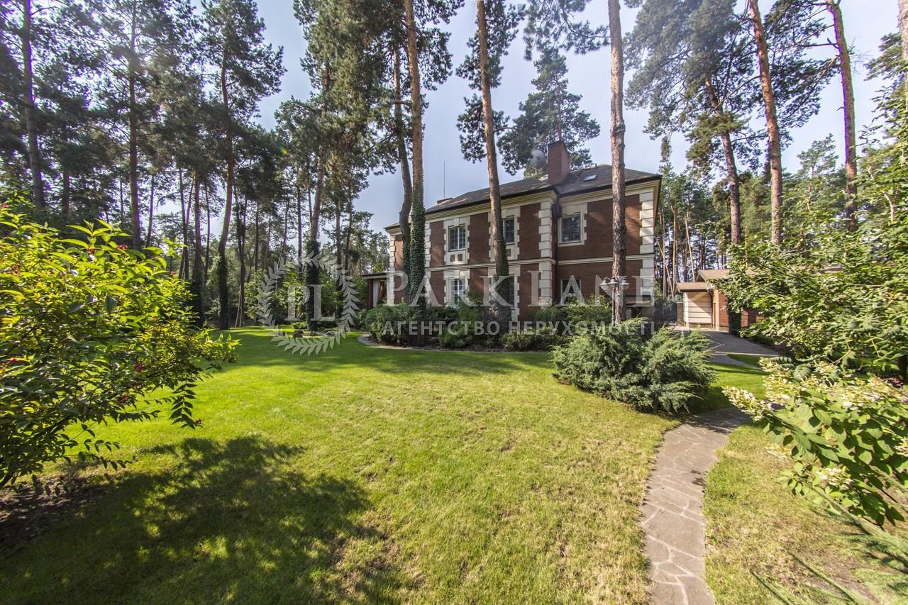 Дом Романков, R-20375 - Фото 51