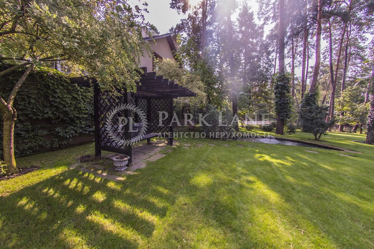 Дом Романков, R-20375 - Фото 52