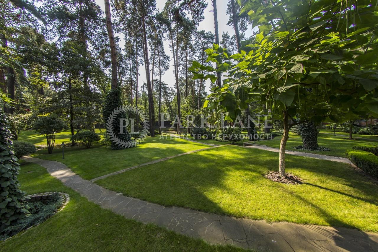 Дом Романков, R-20375 - Фото 58