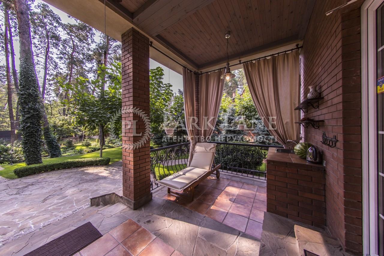Дом Романков, R-20375 - Фото 47