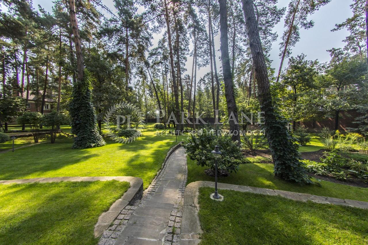 Дом Романков, R-20375 - Фото 57