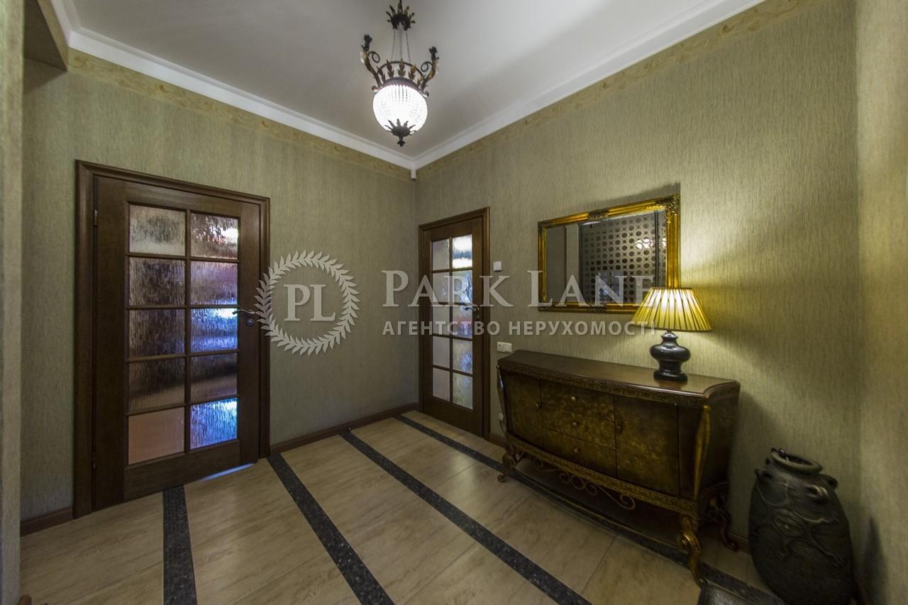 Дом Романков, R-20375 - Фото 45