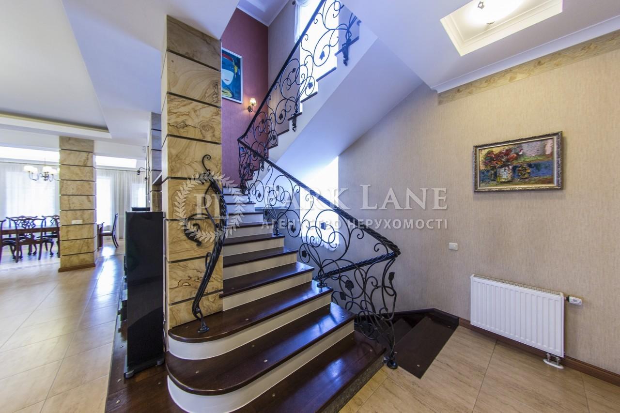 Дом Романков, R-20375 - Фото 43