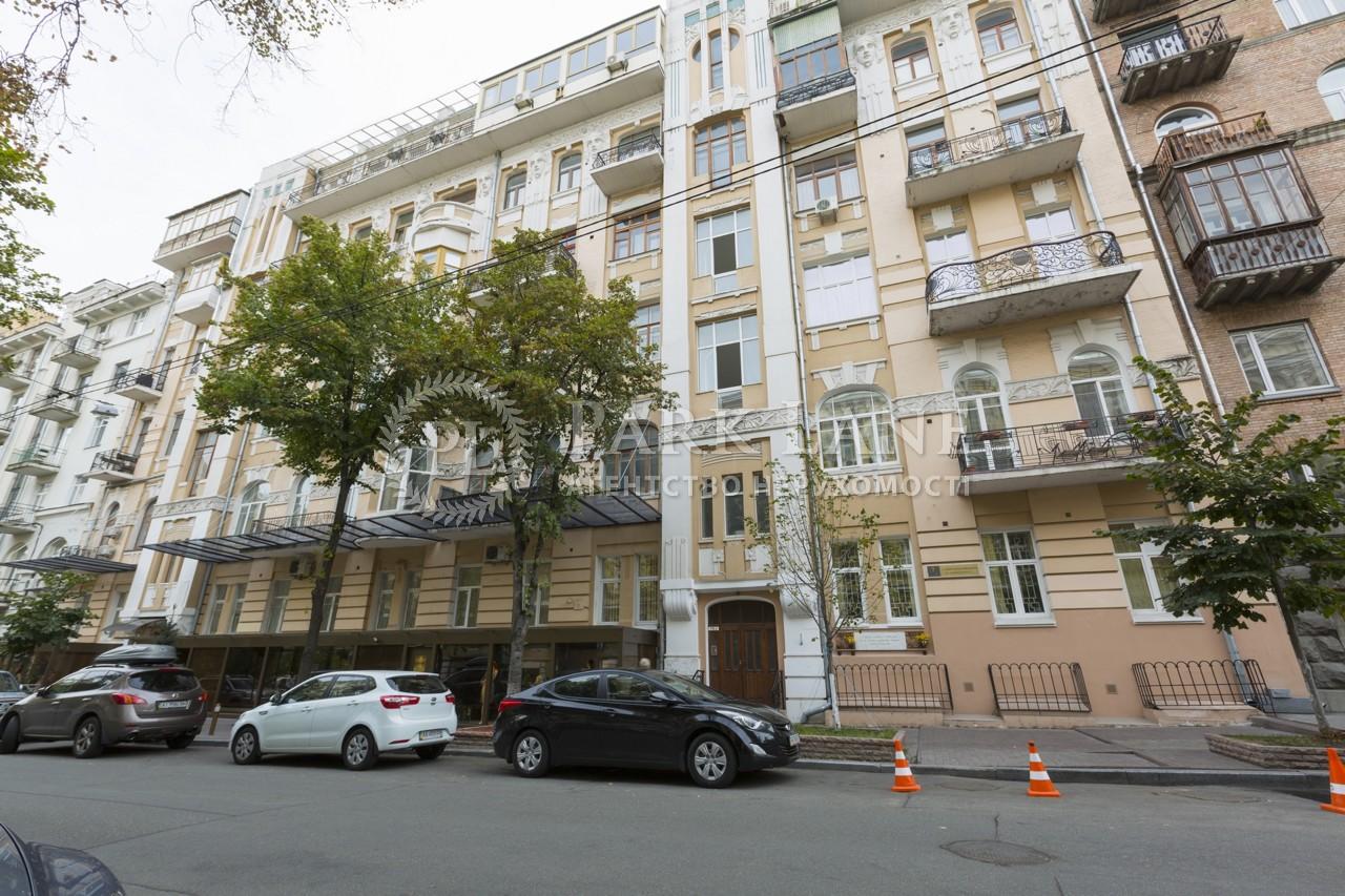 Квартира ул. Заньковецкой, 7, Киев, I-12060 - Фото 1