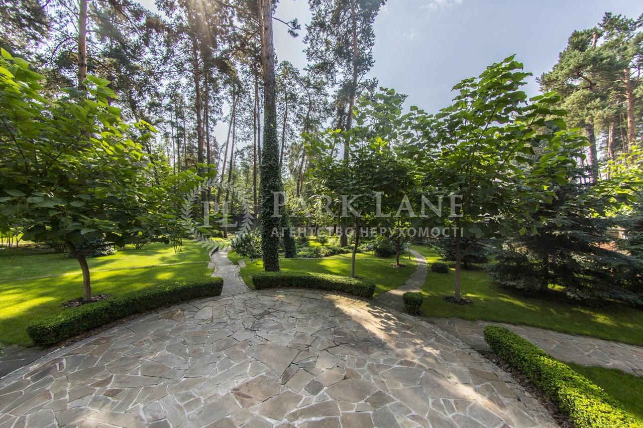 Дом Романков, R-20375 - Фото 59