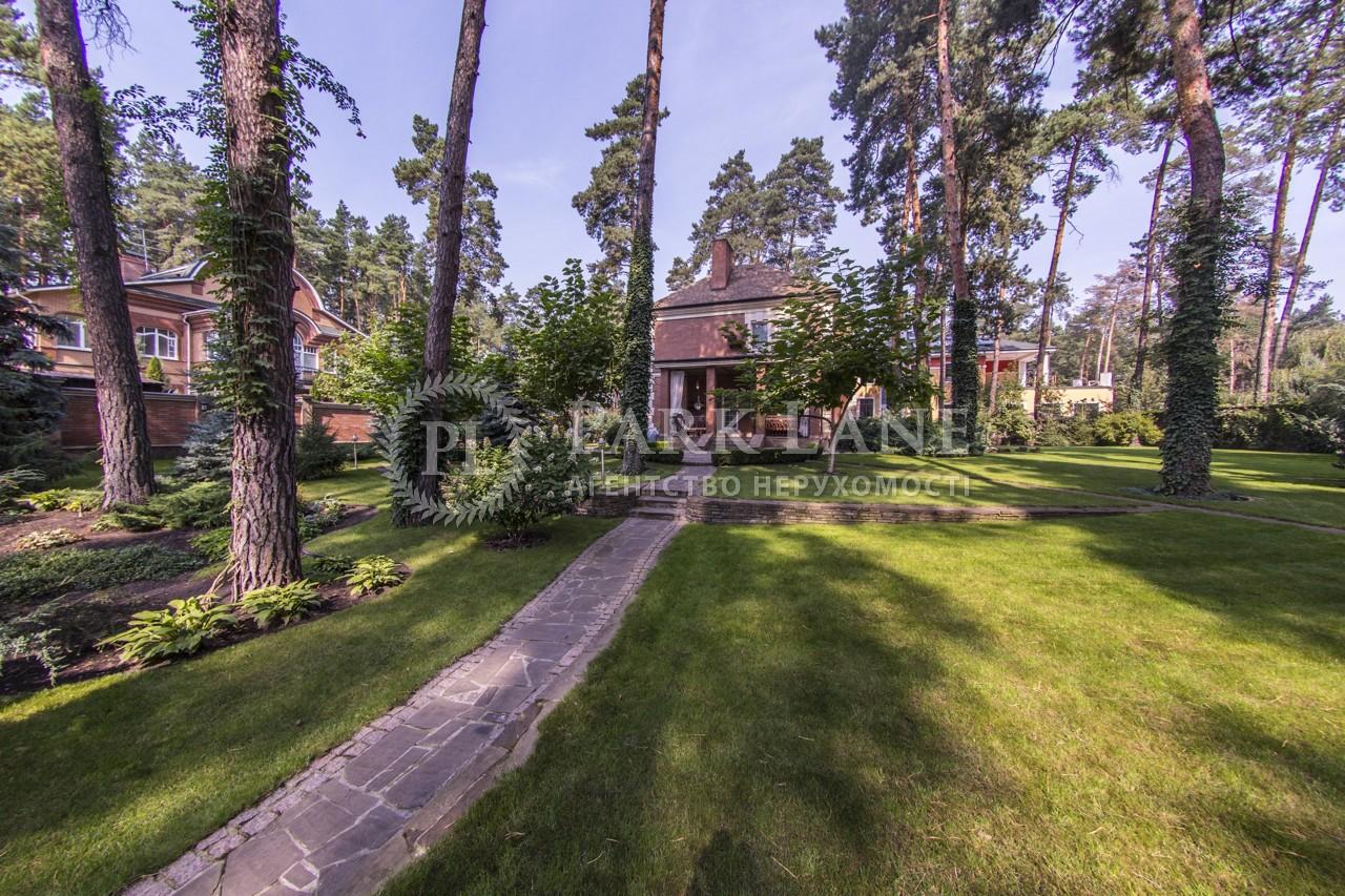 Дом Романков, R-20375 - Фото 56