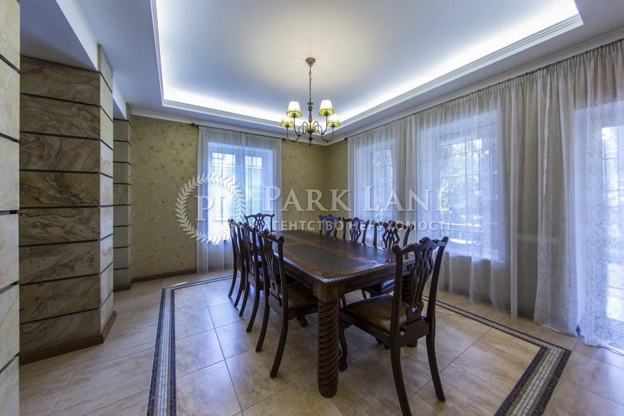 Дом Романков, R-20375 - Фото 28