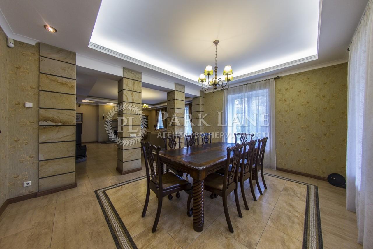 Дом Романков, R-20375 - Фото 29