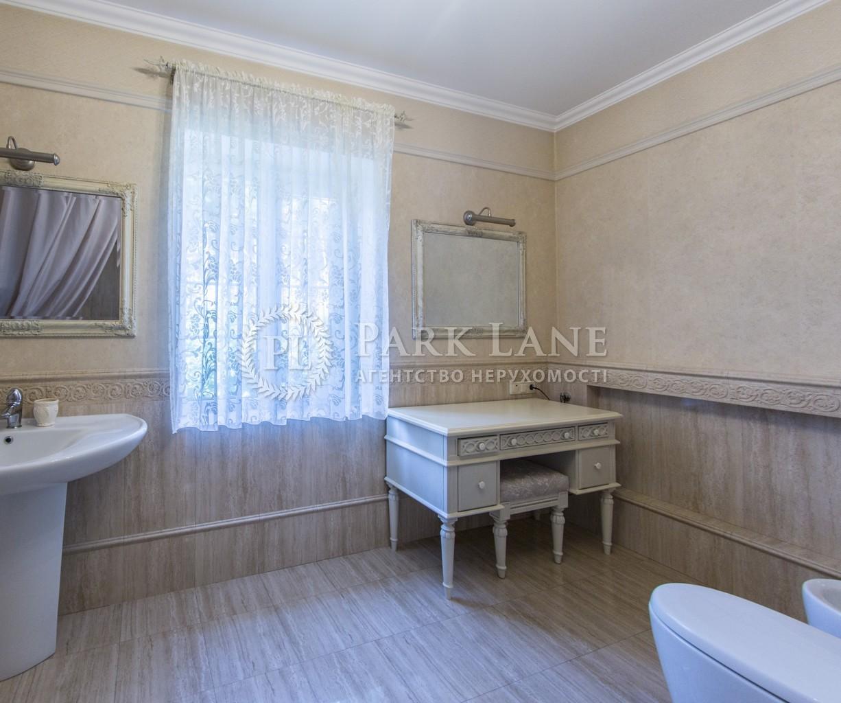 Дом Романков, R-20375 - Фото 34