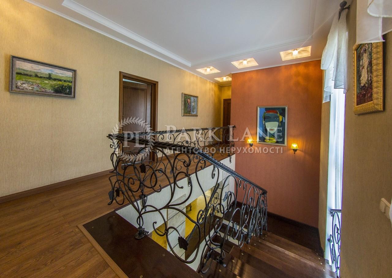 Дом Романков, R-20375 - Фото 40