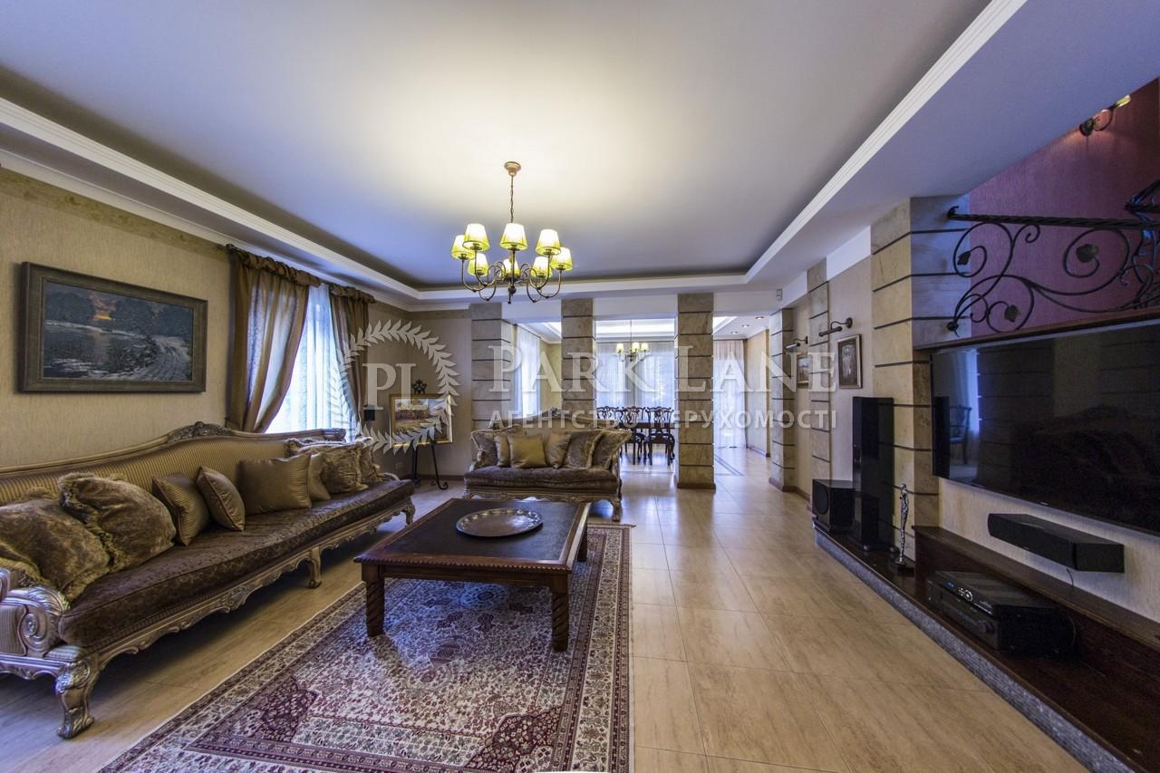 Дом Романков, R-20375 - Фото 8