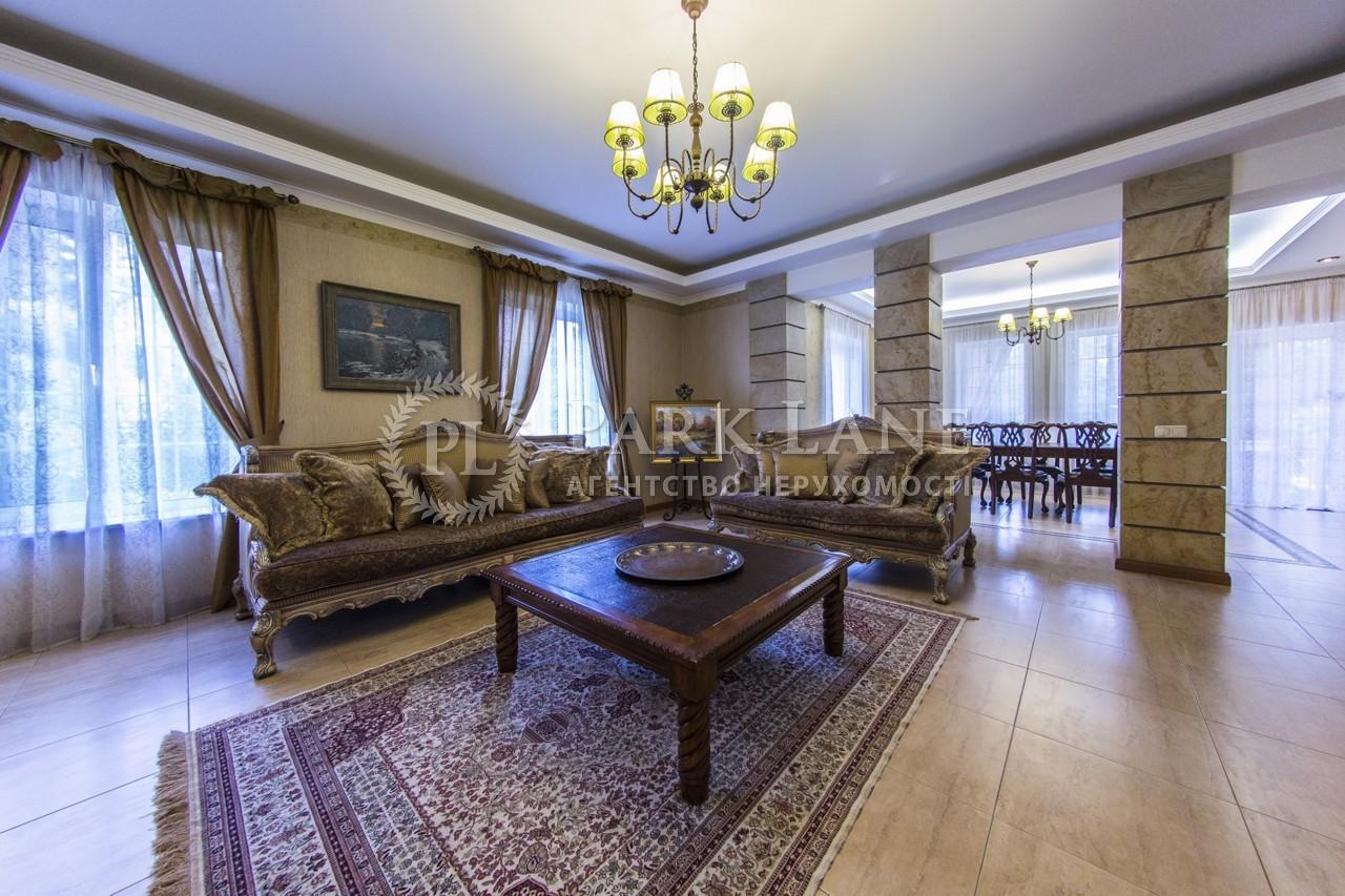 Дом Романков, R-20375 - Фото 9