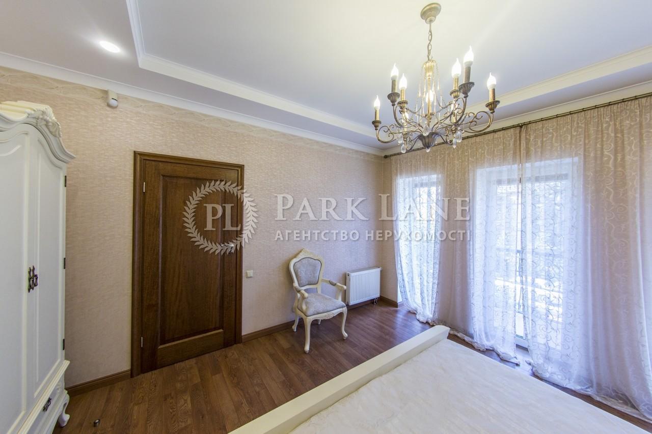 Дом Романков, R-20375 - Фото 15